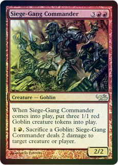 Duel Decks: Elves vs. Goblins famous card