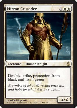 Mirran Crusader Buy-a-Box Alternate Art