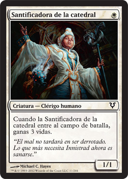 Santificadora de la catedral