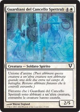 Guardiani del Cancello Spettrali