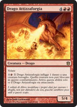 Drago Attizzaforgia