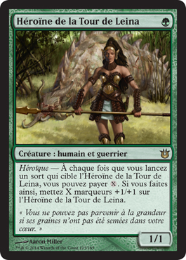 Héroïne de la Tour de Leina