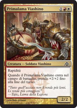 Primalama Viashino