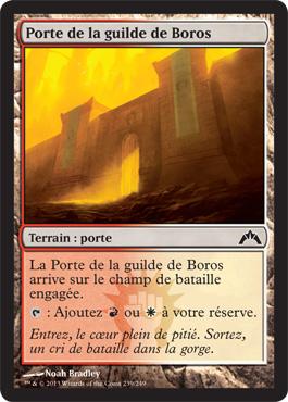 Porte de la guilde de Boros