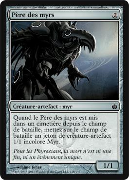 Myr Sire