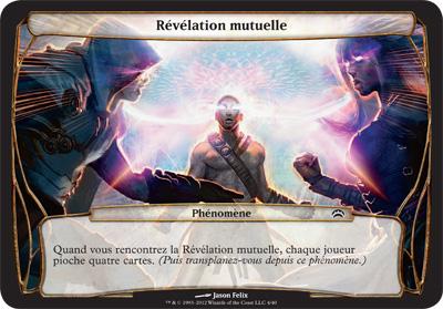 Révélation mutuelle
