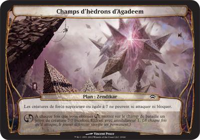 Champs d'hèdrons d'Agadeem