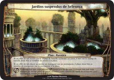 Jardins suspendus de Selesnya