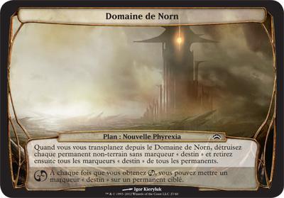 Domaine de Norn