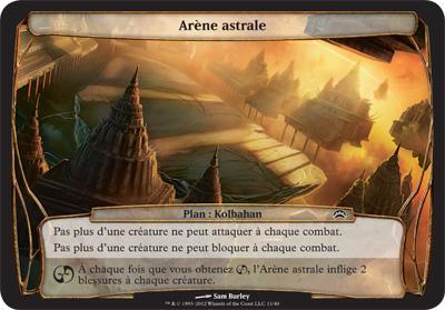 Arène astrale