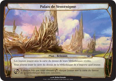 Palais de Venténigme
