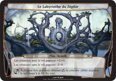 Le Labyrinthe du Zéphir