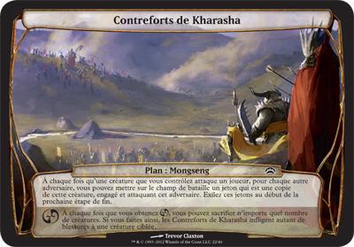 Contreforts de Kharasha
