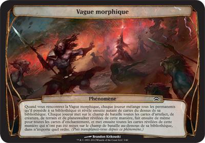 Vague morphique