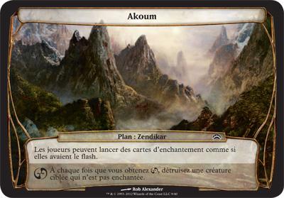Akoum