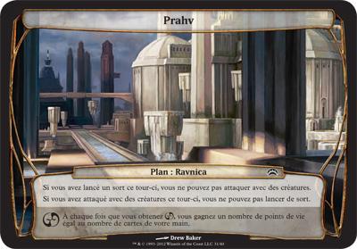 Prahv