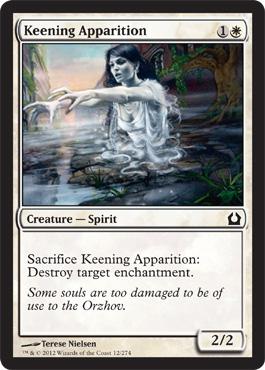 Keening Apparition