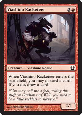 Viashino Racketeer