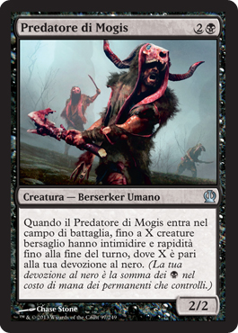 Predatore di Mogis