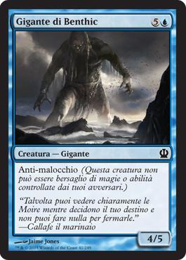 Gigante di Benthic