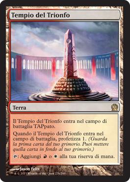 Tempio del Trionfo