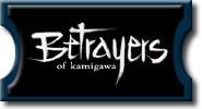 Betrayers of Kamigawa prerelease tournaments