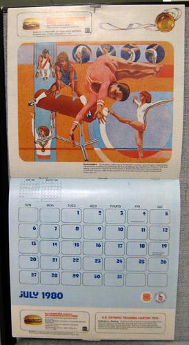 July 1980