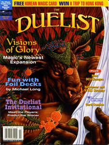 Duelist 15