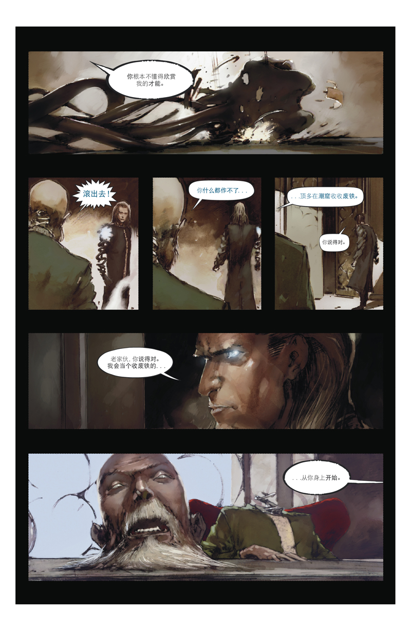 The Seeker's Fall Part 1: Page 9