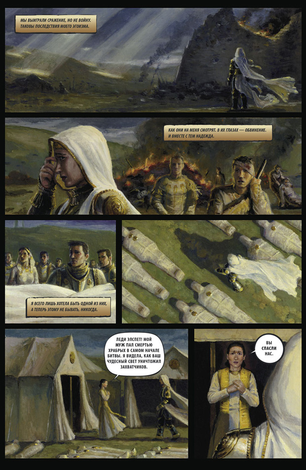 Honor Bound, Part 3: Page 6