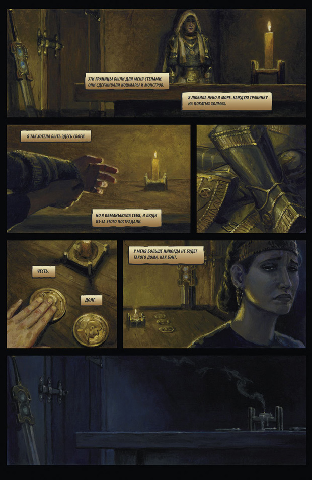 Honor Bound, Part 3: Page 8