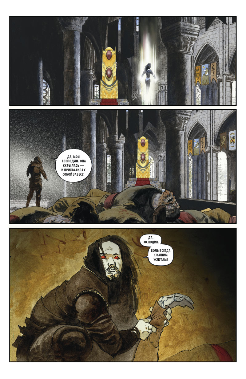The Veil's Curse, Part II: Page 8
