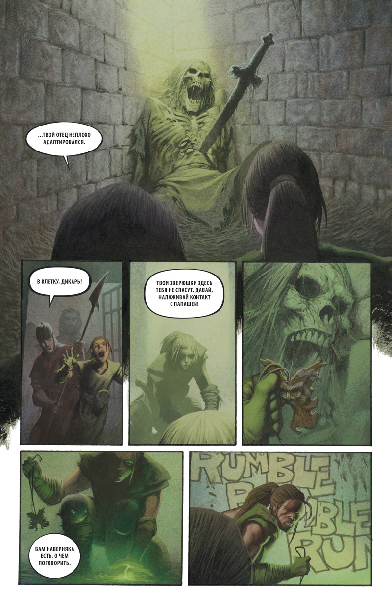 The Wild Son, Part 3: Page 6