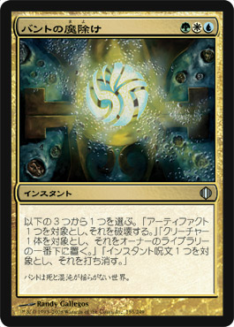 This card is in Japanese!