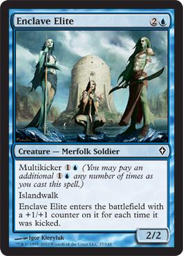 Enclave Elite